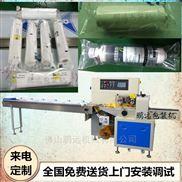净水器滤芯包装机械