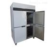 插盘冷冻柜