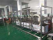 杭州對夾式洗瓶機