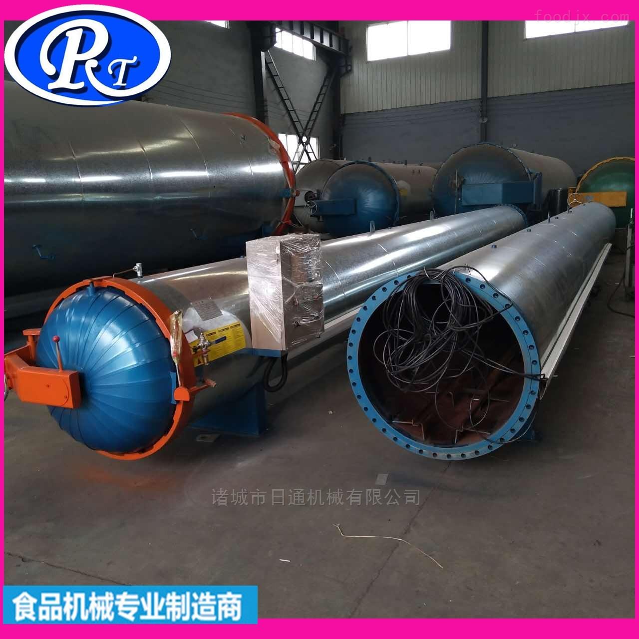 橡胶管硫化罐设备