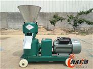 操作简单小型饲料颗粒机加强水产养殖饲料机
