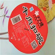 梅菜扣肉氣調鎖鮮包裝機-廠家直銷