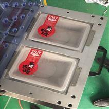 半自动两盒出气调锁鲜包装机-厂家直销