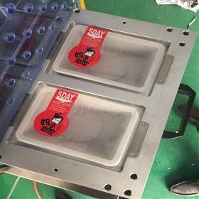 牡蛎台式气调盒式真空包装机