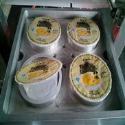 风味酸奶盒式气调包装机
