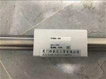 日本SMC气缸 CY3B20-450