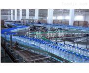 純凈水礦泉水灌裝生產線