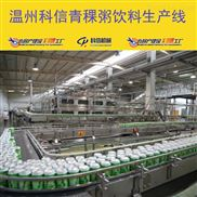 kx-6565-成套青稞粥飲料生產線設備廠家