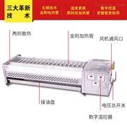 深圳1.5米無煙黑金剛電烤爐廠家直銷