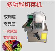 和龙商用小型切酸菜调速切菜机生产厂家