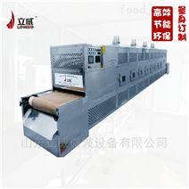 木制品微波烘干设备 竹木筷子干燥机