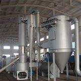 不锈钢活性炭混合物闪蒸干燥机