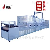 济南油菜籽微波加热设备厂家