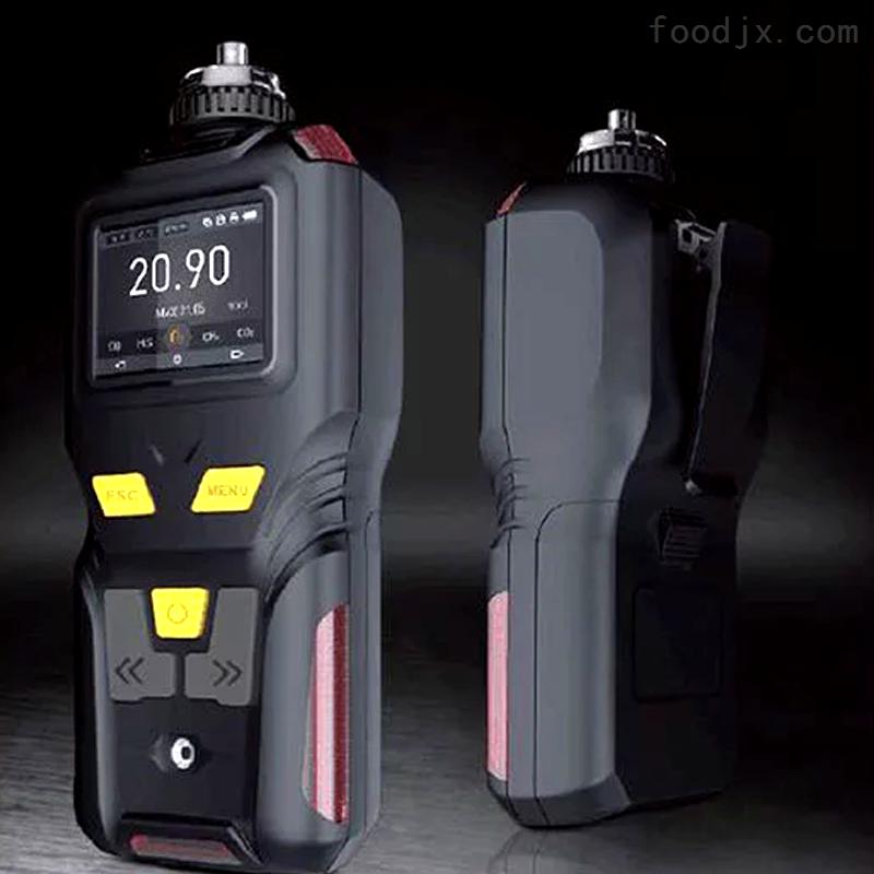 气体分析检测仪