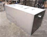 济南油水过滤器供应不锈钢斜板隔油池