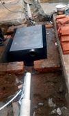 厨房油水分离装置安装到位