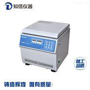 上海知信L2540A台式低速离心机