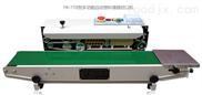 泰安供应FR-900 连续式封口机
