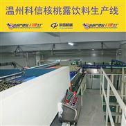 kx-6565-全套核桃露饮料生产线设备厂家