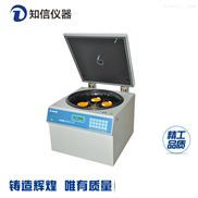 厂家直销 上海知信低速离心机L5042D