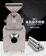 SWLF-200不锈钢多功能花椒粉碎机厂家