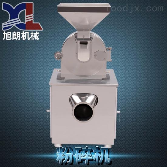 不锈钢超细食品磨粉机 高效涡轮单机粉碎机 中草药纤维粉碎机