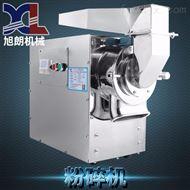 XL-60C+小型中药材粉碎机 广州厂家现货