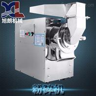 XL-60C水冷低温中药材粉碎机