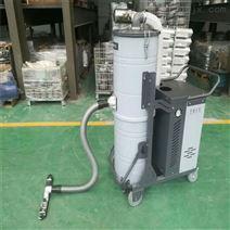 上下分离桶100L移动式吸尘器