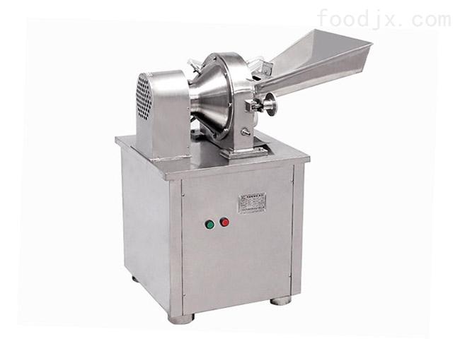 低温化工原材料粉碎机/无尘水冷打粉机