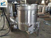厂家供应榨菜压〓榨机 苹□果液压榨汁机