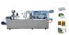 平板式铝塑铝铝泡罩包装机HTL-260D