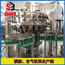 全自動含氣飲料生產線