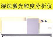 测试医药粒度分析仪