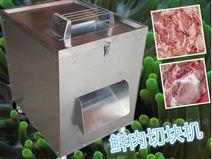 全自动立式鲜肉切块机