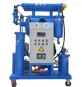 ZY、ZYA系列高效真空濾油機