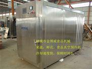 果蔬真空冷却机设备
