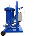 JL系列輕便式精密濾油機(一級過濾)