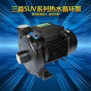 家用离心泵SUV600自来水增压泵