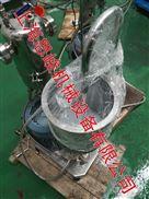 GMSD2000亲水性白炭黑纳米分散机