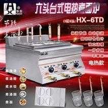六头台式电煮饺子炉