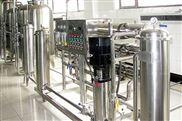 二級反滲透純水機