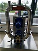 福格申污泥螺杆泵VX186-184Q/QD库存