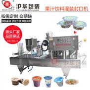 全自動1出4卷膜碗裝早餐粥酸奶灌裝封口機