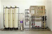 小型純凈水生產設備
