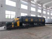 杭州城市污泥烘干機 空心槳葉式干燥機