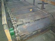 埋刮板输送链皮带机配件 加厚防滑式