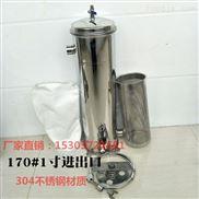 张家口直销低价保安过滤器-水处理设备专用