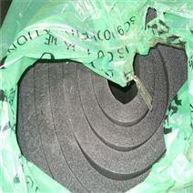 B2级橡塑保温板制品厂家热卖