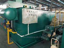 30吨一体化养鸭场养殖污水处理设备优良